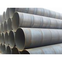 Buy cheap EN10216-2 Seamless Carbon Steel pipe from Wholesalers