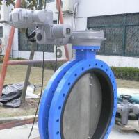 Buy cheap Butterfly Valve U Type Electric Butterfly Valve from Wholesalers