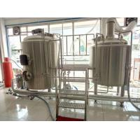 Buy cheap 4BBL laboratory beer brew equipment from Wholesalers