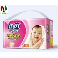 Plastic disposable diaper bag Baby Diaper Packaging