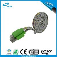 8 Pin Male to Male USB To Serial Cable for Apple Devices
