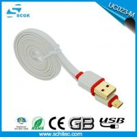 Reversible Double Micro USB Power Cable Cord
