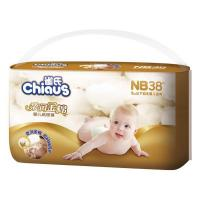 Buy cheap Cotton Baby Diaper from Wholesalers