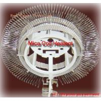 China mica coil heaters on sale