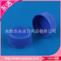Supply of ordinary common screw cap lid cover flat roof simple single cover