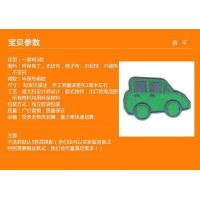 Shop manager recommend creative BABY series of environmental protection twill cloth