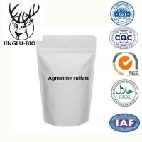 Buy cheap 99% Pharm Grade Powder Agmatine sulfate Powder SPort Nutrition from Wholesalers