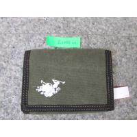 Buy cheap Shopping Bag 0X0011 from Wholesalers