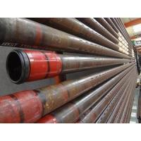Buy cheap Slotted Screen Pipe | Datang from Wholesalers