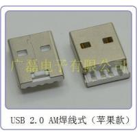 connector USB 2.0 AM wire short-circuit models