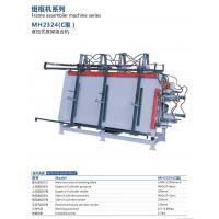 Buy cheap Frame assembler Hydraulic drilling frame assembler from Wholesalers