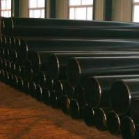 Buy cheap DIN 17175 pipe from Wholesalers