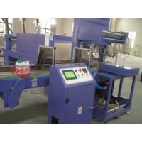 Buy cheap Thermal shrink packing machine from Wholesalers