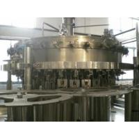 Buy cheap Carbonated Drinks Production Line from Wholesalers