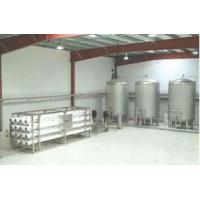 Buy cheap Pure water treatment system from Wholesalers