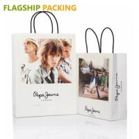 Buy cheap Paper bags FSP-P-8365624 from Wholesalers