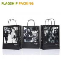 Buy cheap Paper bags FSP-P-8365620 from Wholesalers