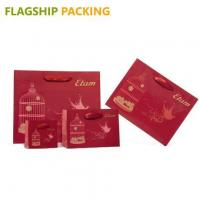 Buy cheap Paper bags FSP-P-8365618 from Wholesalers