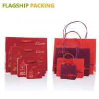 Buy cheap Paper bags FSP-P-8365616 from Wholesalers