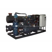 Buy cheap Industrial water chiller No.: S013 from Wholesalers