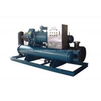 Buy cheap Industrial water chiller No.: S010 from Wholesalers