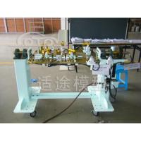 Buy cheap Welding fixture from Wholesalers