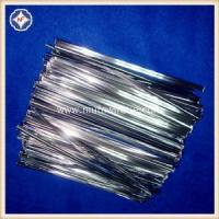 Buy cheap Silver Twist Ties For Bag Closing from Wholesalers