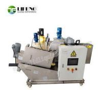 Buy cheap Dewatering Unit from Wholesalers