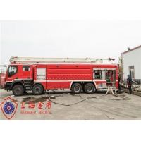 Buy cheap Speed Ratio 1.5 Water Tower Fire Truck With ABS Function Braking System from Wholesalers