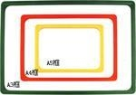 China POP Stand and Frame series DN-23 Card box factory