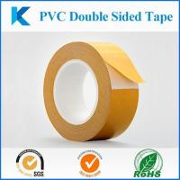 Buy cheap PVC Double Sided Tape, Strong Adhesion Double Adhesive Tape from Wholesalers