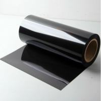 Buy cheap Ultra-thin anti-fingerprint PET Film Graphite adhesive Tape for Phone Thermal Conductive from Wholesalers
