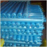 Buy cheap Anti Drip UV Protection Colorful Plastic Film for Greenhouse Covering from Wholesalers
