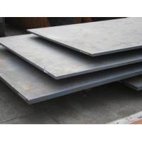 Buy cheap hot rolled pressure vessel steel plate- from Wholesalers