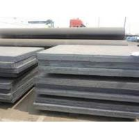 Buy cheap Prime GB Q235 hot rolled checkered steel plate coil from Wholesalers