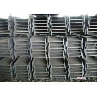 Buy cheap 201 stainless steel I-beam from Wholesalers