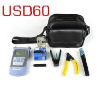 Buy cheap FTTH Tool Kit from wholesalers