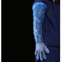 Buy cheap Disposable arm Length Gloves for Veterinary use from Wholesalers