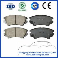 Buy cheap Chevrolet Cobalt Low Noise Semi Metallic Painted Plastic Front Brake Pad from Wholesalers