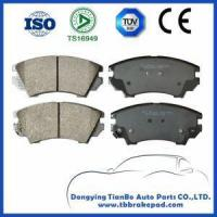 Buy cheap Chevrolet Astra EMark Semi Metallic Durable Brake Pad with Metal Shim from Wholesalers