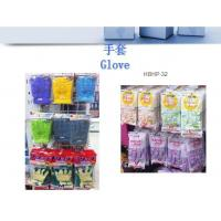 Buy cheap Household Glove from Wholesalers