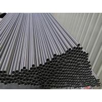 China 400ss steel for Centralia factory