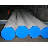 Buy cheap common austenitic stainless steel seamless pipe from Wholesalers