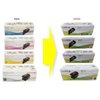 China Fuji Xerox printer supplies commonly used standard price on sale