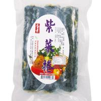 China Vegetable Roll Seaweed Roll (Ovo Vegetarian) factory