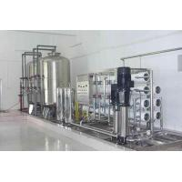 Zl-hzp001 daily-use cosmetics use pure water equipment