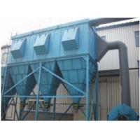 China Dust collector seies Coal mine explosion - proof bag filter on sale