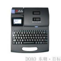 Buy cheap Label printer SUPVAN TP66i line number machine from Wholesalers