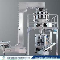 Electricity suppliers food Full automatic fruit bag packing machine