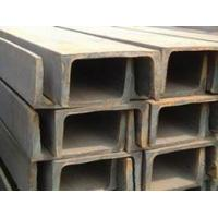 Buy cheap galvanized keel steel from Wholesalers